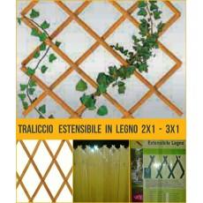 Griglia Traliccio estensibile in legno naturale 2x1 - 3x1